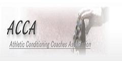 アスレティックコンディショニングコーチズ協会
