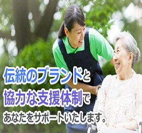 ヘルス・ケア・サポートハクビ&nbsp大塚本校