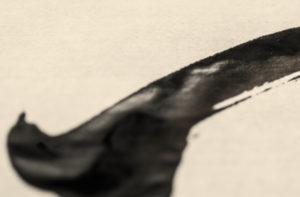 calligraphy_003