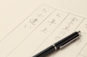 calligraphy_005