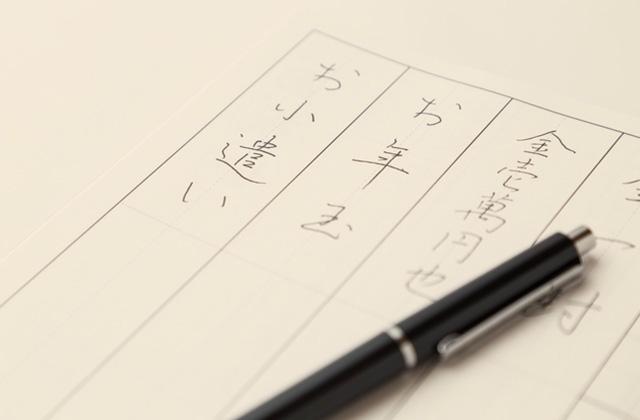 もう恥をかかない!綺麗なボールペン字を書けるコツ