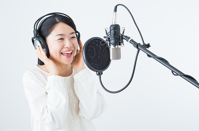 自分の音域を理解して中音域→低音→高音の順に鍛える