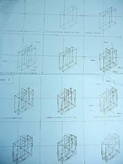 デザイン設計 コース