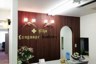 名古屋でトルコ語を学ぶなら!1回あたり3150円