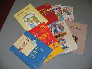 韓国語レッスン♪1レッスン3150円〜!【名古屋 教室】