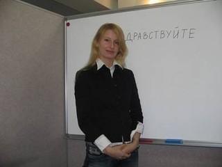月謝制で安心!ロシア語レッスン 1回あたり3675円