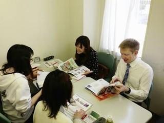 初めての英会話に最適♪まずは無料体験レッスンから!名古屋英会話が習えるスクール