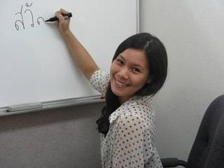 【インドネシア語】仕事で急に必要になった方!ビジネスで使えるインドネシア語が学べる★趣味でもOK