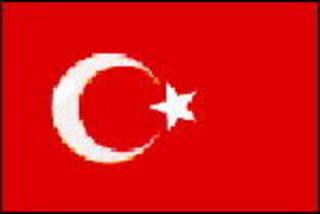 トルコ語コース「メンハバ」
