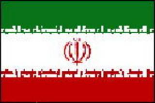 イラン(ペルシャ語)コース