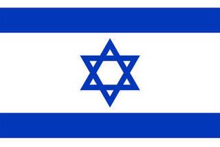 イスラエル(ヘブライ語)コース「シャローム」