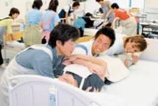 【名古屋駅前校】介護福祉士に一発合格したい方のための『介護福祉士』無料講習会