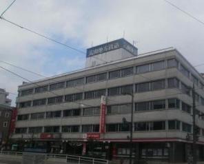 三幸福祉カレッジ&nbsp富山駅前教室