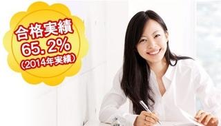 【ケアマネジャー試験】直前対策講習会