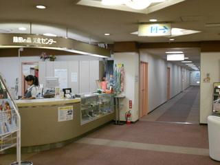 カワイミュージックスクール&nbsp熱田の森文化センター