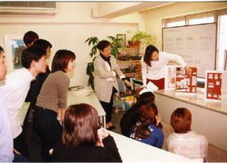 日本インテリア総合研究所 インテリアコーディネーター&インテリアデザイナースクール &nbsp浜松校