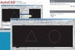 今だけ50%OFF実施中!!★CADソフト付★2次元CAD通信講座