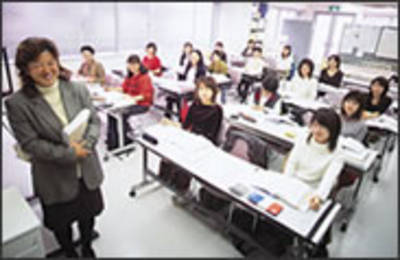日本医療事務協会(三幸医療カレッジ)
