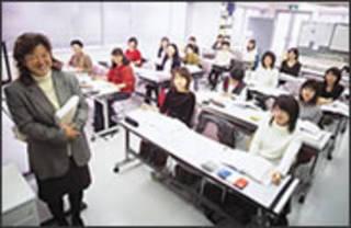【調剤薬局事務講座】岐阜駅前教室