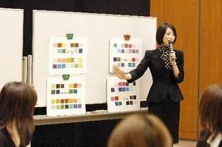 文部科学省後援色彩検定 2級対策講座
