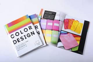 【ビジネスで使えるカラーの資格取得を目指すなら】カラーデザイン検定3級対策講座