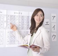 【初心者からでも教壇に立てる!】日本語教師養成総合講座