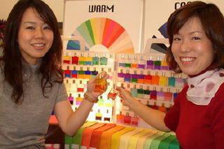 カラーセラピー資格 福岡 オーラソーマ レベル1コース
