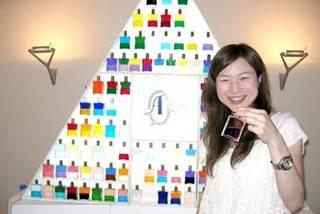 カラーセラピーの資格!広島 オーラソーマ レベル1コース開催