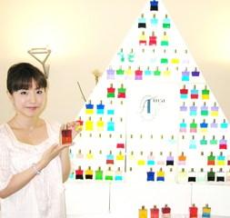 カラーセラピー資格講座 名古屋オーラソーマコース レベル1開催 将来はお家サロン開業♪独立起業も♪