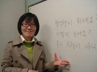 少人数で会話中心の韓国語講座。