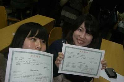 名古屋中国語文化中心