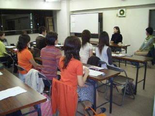 プロ司会者養成基礎・実践講座