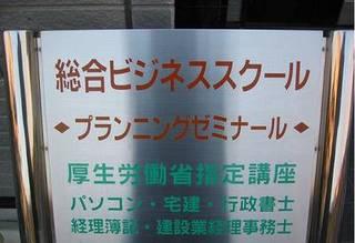 初心者向けWORD・EXCEL標準コース