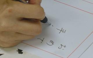 【ペン字サークル】 綺麗な字って褒められたい(*ノωノ) 3240円/月にご注目