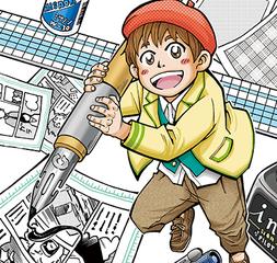 【漫画④】何が嬉しいってここなら思い切り漫画が描けることっ(^^♪ 田中漫画学院 日進竹の山AG教室