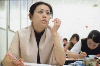 『国内』旅行業務取扱管理者資格取得講座