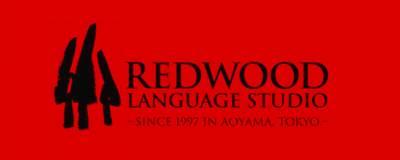 青山の初心者専門英会話 レッドウッド