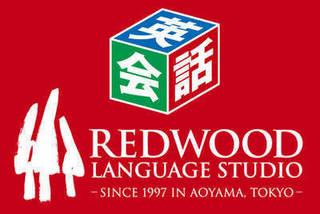 表参道・2000円で外国人講師のレッスン&文法レッスン!