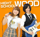 ウェルネス高校音楽コースは、『ウッド高等部』として中野から江古田スタジオに移転しました。