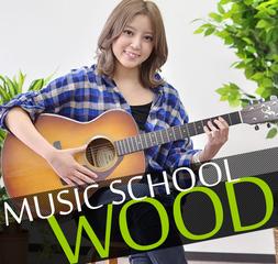 アコースティックギター弾語りクラス ウッド 月謝7,560円