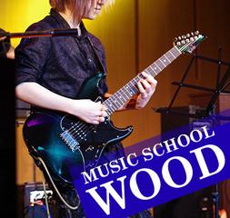 アコースティックギター弾き語り教室