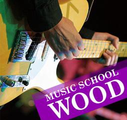 ギター弾き語り教室個人レッスン