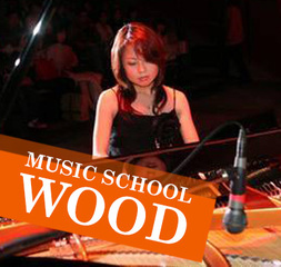 ジャズピアノ教室ウッド JAZZを学ぼう