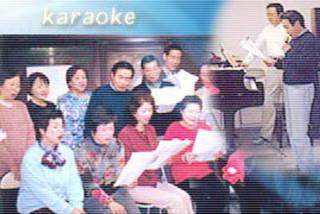 歌謡(カラオケ) 蒲田音楽学園