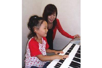アーツミュージックスクール