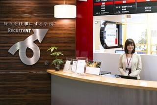 リカレント&nbsp新宿 照明デザインスクール