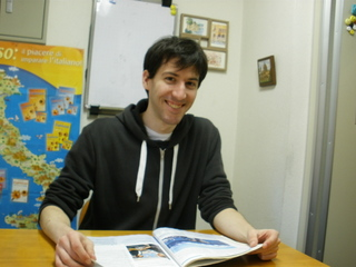 英会話 入門から上級まで 個人レッスン ネイティブ講師