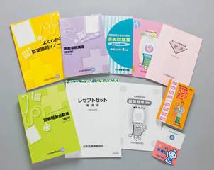 【通信】日本医療事務協会 医療事務通信講座
