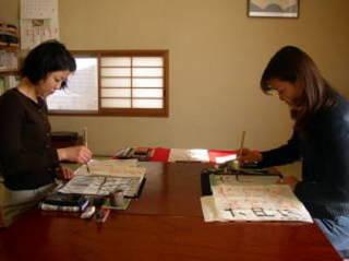 土曜・日曜コース はじめての書道教室(個人指導) 吉祥寺 三鷹