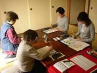 【土日も開催】 大人のための書道教室(個人指導) 吉祥寺 三鷹市